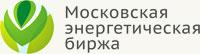 Московская энергетическая биржа
