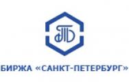 ЗАО «Биржа «Санкт-Петербург»