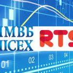 Российские фондовые индексы: основные характеристики