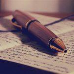 Дневник сделок и дневник эмоций для трейдера