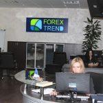 Forex Trend окончательно канул в небытие