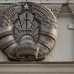 Форекс в Беларуси – рай для брокеров и их клиентов