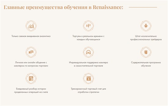 reness3
